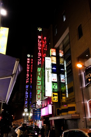 IHEARTALICE.DE – Fashion & Travel-Blog by Alice M. Huynh from Berlin/Germany: Tokyo, Japan Travel Diary – Akihabara, the Nerd Culture / Akiba Town