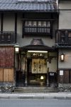 IheartAlice.com / Travel guide through Kyoto, Japan - Gion District
