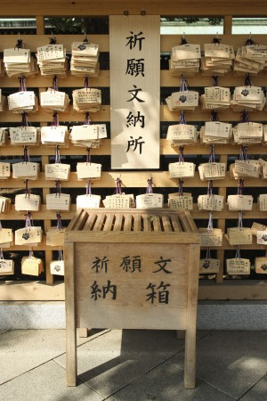 IHEARTALICE.DE – Fashion & Travel-Blog by Alice M. Huynh from Berlin/Germany: Tokyo, Japan Travel Diary – Meiji Shrine