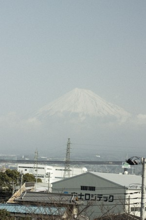IHEARTALICE.DE – Fashion & Travel-Blog by Alice M. Huynh from Berlin/Germany: Kyoto, Japan Travel Diary – From Tokyo to Kyoto by Train / Shinkansen Bullet Train - View on Mt Fuji