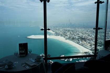 Burj Al Arab Dubai Skyview Bar