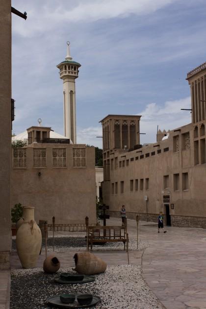 Sheikh Mohammend Centre of Cultural Understanding
