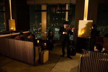 Andaz Tokyo Rooftopbar