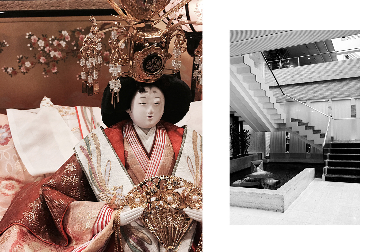 Shiba Park Hotel Tokyo, Japan
