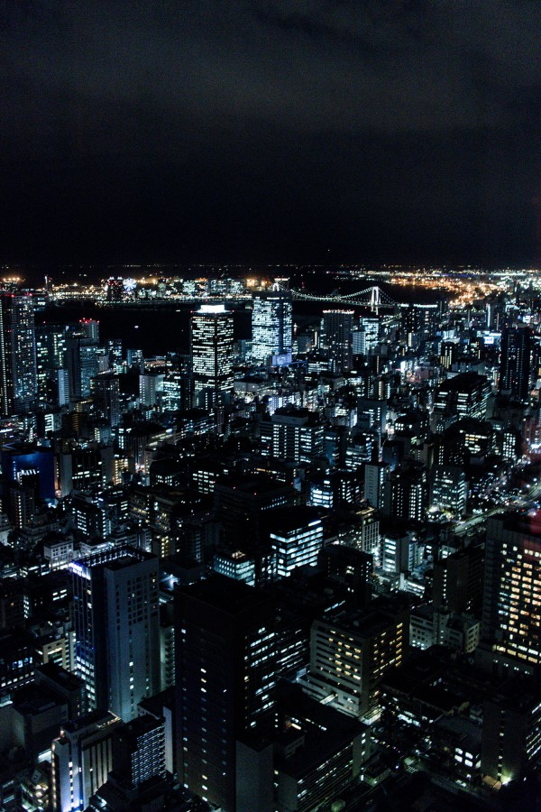 Andaz Tokyo Restaurant – Rooftop Bar
