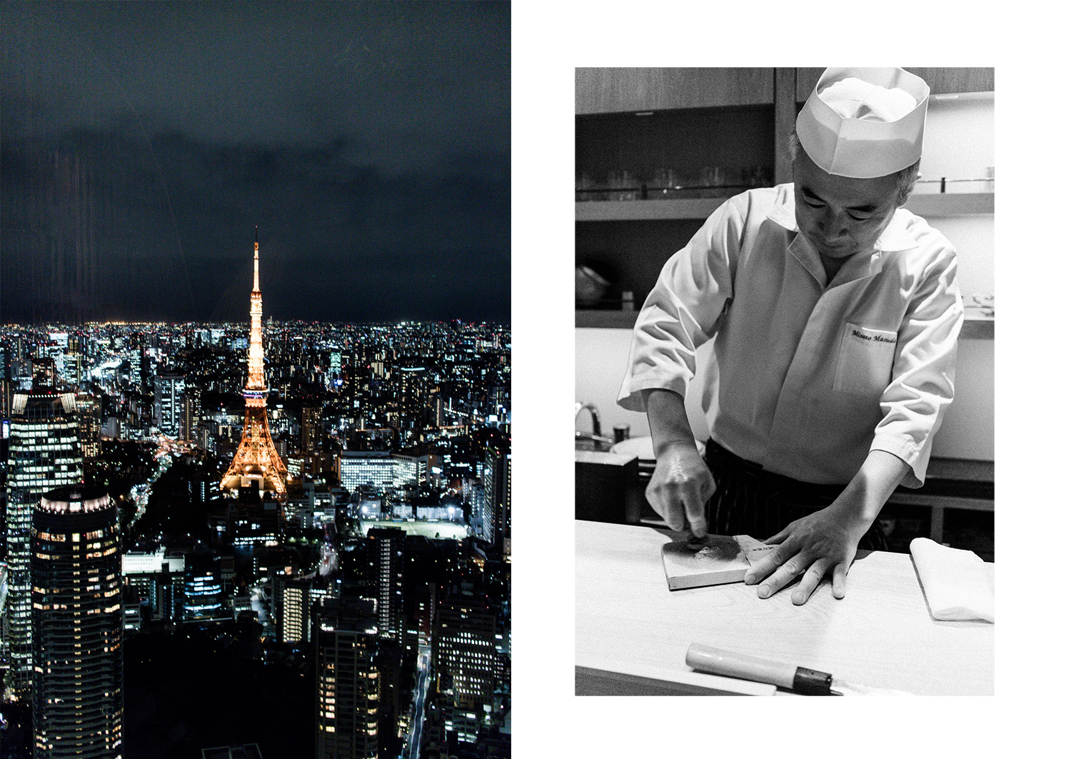 Andaz Tokyo Restaurant – The Sushi