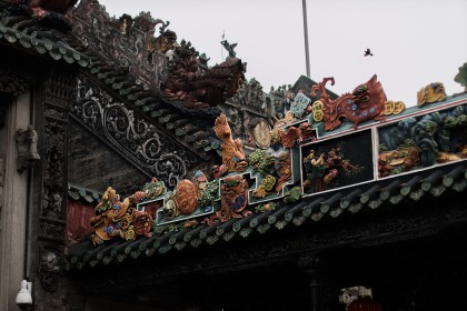 Chen Clan Ancestral Hall Guangzhou
