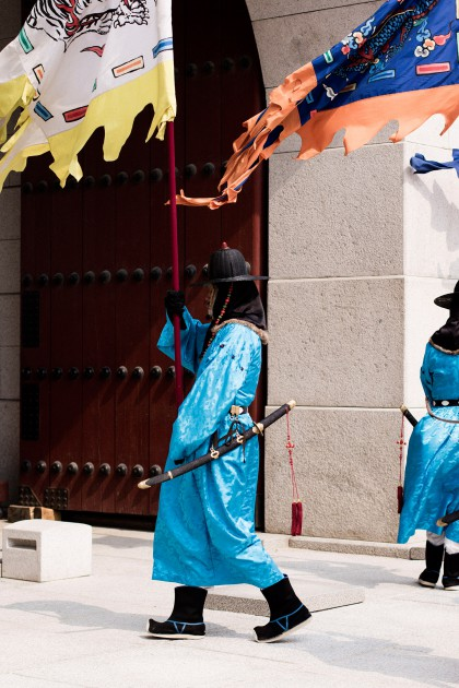Gyeongbokgung Palast – Travel Guide to Seoul, South Korea