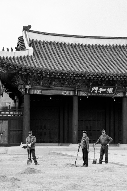 Gyeongbokgung Palast – Travel Guide to Seoul, South Korea