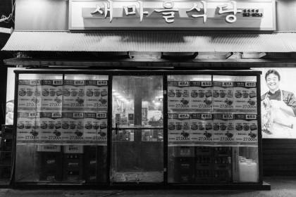 Seoul Food Guide – Korean BBQ