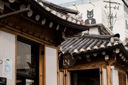 Bukchon Hanok Village / Travel Guide to Seoul, South Korea