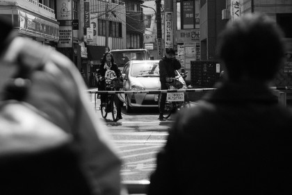 Tokyo Street Photography