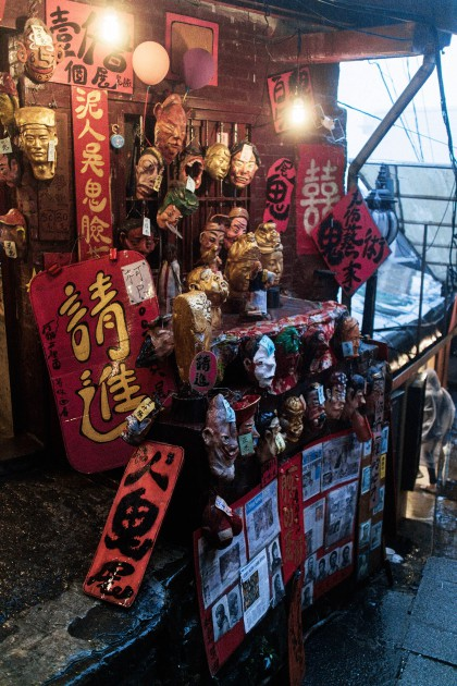 Travel Guide to Jiufen