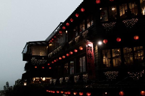 Jiufen near Taipei - Taiwan