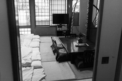 Traditional Japanese Guesthouse