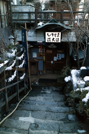 Travel Guide to Shibu Onsen
