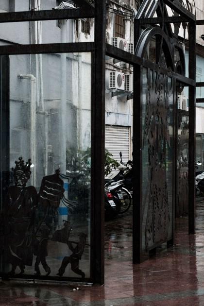 Ximen Red House, Taiwan
