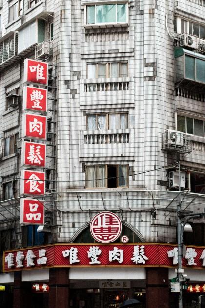 Taipei Travel Diary