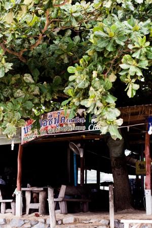 Koh Samui Food Guide / Bang Por Seafood Restaurant