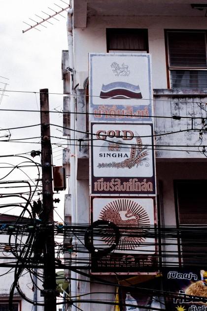 On the streets of Koh Samui / Thailand