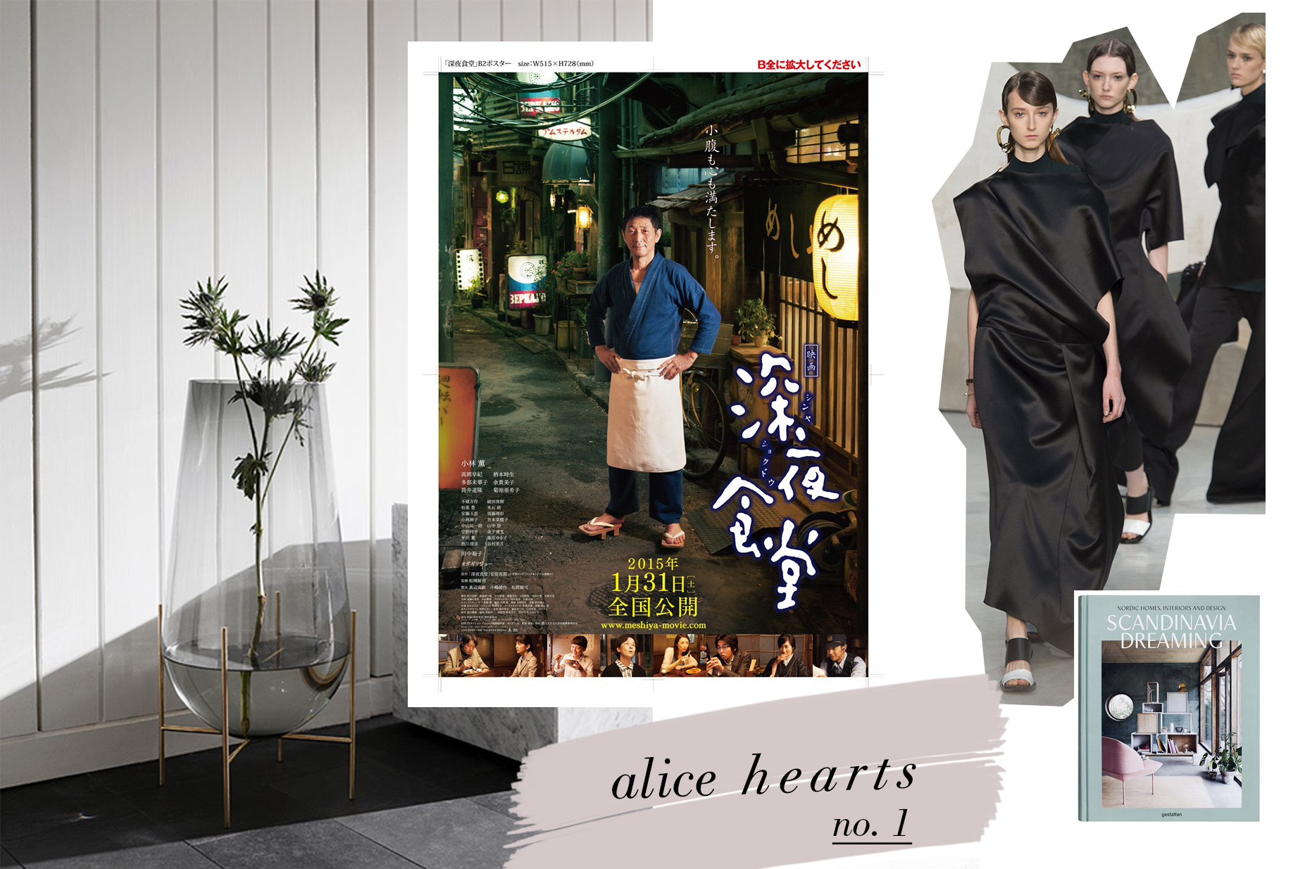 Alice Hearts #1 - Midnight Diner: Tokyo Stories, Menu Èchasse Vase, Marni S/S 16, Scandinavia Dreaming