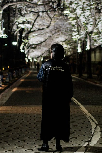 Comme Des Garçons Vintage Re-edition 1986 Staff Coat - Tokyo Streetstyle / IheartAlice.com