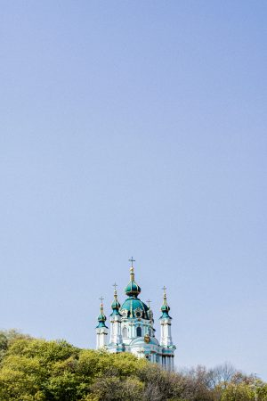 Kyiv Travel Diary / Ukraine Travel & Photo Diary by IheartAlice.com - Travelblog & Lifestyleblog