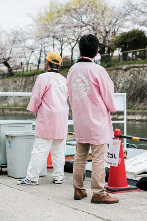 Jikkokubune Boat Ride Kyoto / Hanami Spotting - Travel Diary & Guide by IheartAlice.com