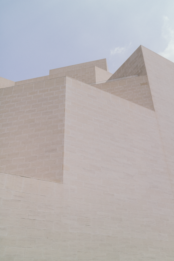 The Museum of Islamic Art in Doha, Qatar by I. M. Pei / A Quick Guide to Qatar – Travel & Lifestyle Blog by Alice M. Huynh – iHeartAlice.com