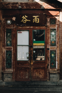 Beijing, China Streetlife Photography by Alice M. Huynh / iHeartAlice.com – Travel & Lifestyleblog