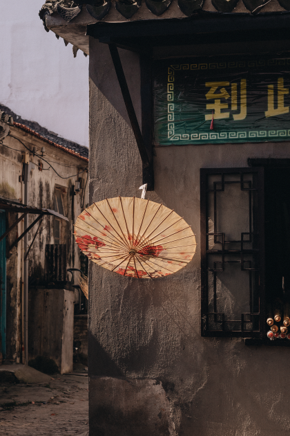 Suzhou, China Streetlife Photography by Alice M. Huynh / iHeartAlice.com – Travel & Lifestyleblog