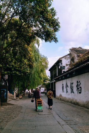 A Quick Guide To Suzhou, Jiangsu Province / Suzhou Travel Guide – Travel, Lifestyle & Fashionblog by Alice M. Huynh / iHeartAlice.com