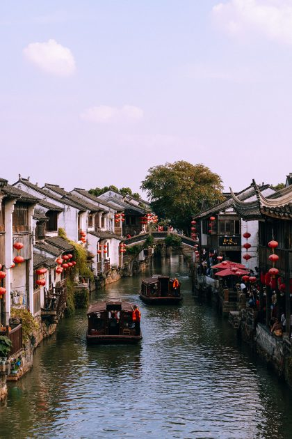 Shantang Street 七里山塘 / A Quick Guide To Suzhou, Jiangsu Province / Suzhou Travel Guide – Travel, Lifestyle & Fashionblog by Alice M. Huynh / iHeartAlice.com