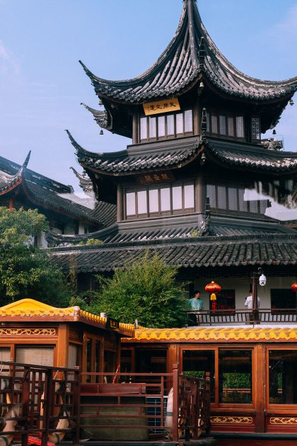 5 Must-See & Do in Nanjing, China 南京 / China Travel Guide by Alice M. Huynh - iHeartAlice.com / Nanjing Fuzimiao 南京夫子庙