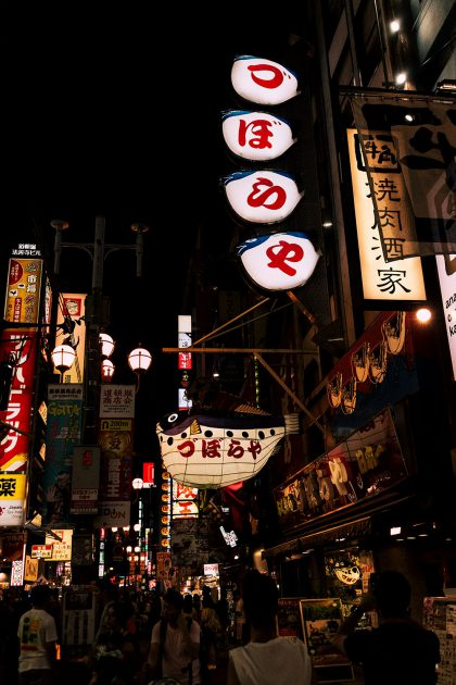 Dotonbori / 8 Reasons Why You Should Visit Osaka 大阪市 – A Quick Travel Guide to Osaka, Japan by iHeartAlice.com – Travel, Lifestyle, Style & Foodblog by Alice M. Huynh