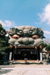 Namba Shrine / 8 Reasons Why You Should Visit Osaka 大阪市 – A Quick Travel Guide to Osaka, Japan by iHeartAlice.com – Travel, Lifestyle, Style & Foodblog by Alice M. Huynh