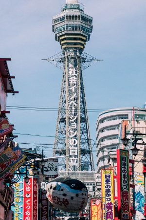 Shinsekai / 8 Reasons Why You Should Visit Osaka 大阪市 – A Quick Travel Guide to Osaka, Japan by iHeartAlice.com – Travel, Lifestyle, Style & Foodblog by Alice M. Huynh