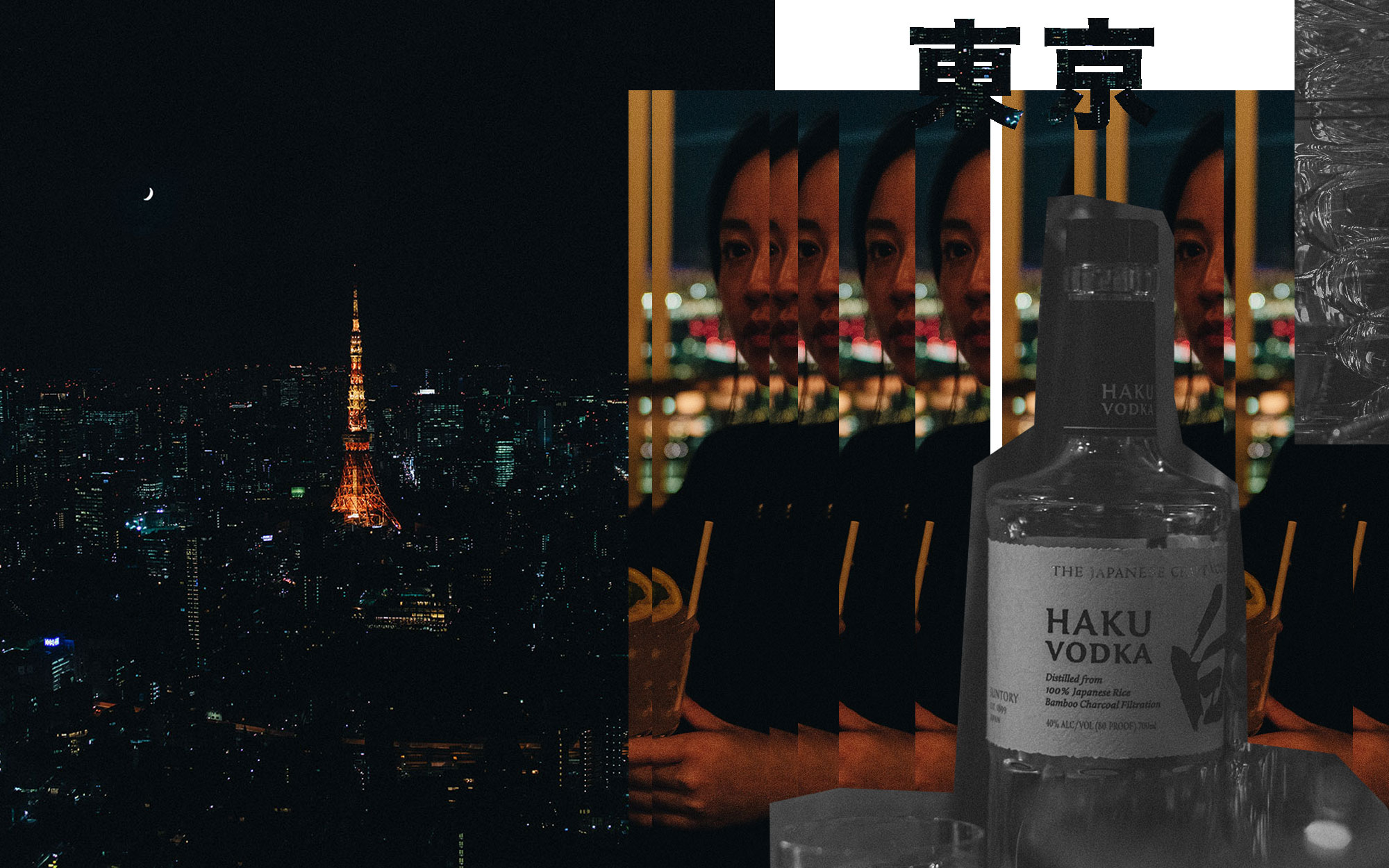 Tokyo Bar Guide w/ Haku Vodka - 5 Bars to have a drink in Tokyo / iHeartAlice.com - Travel, Lifestyle & Foodblog by Alice M. Huynh / Tokyo Travel Guide