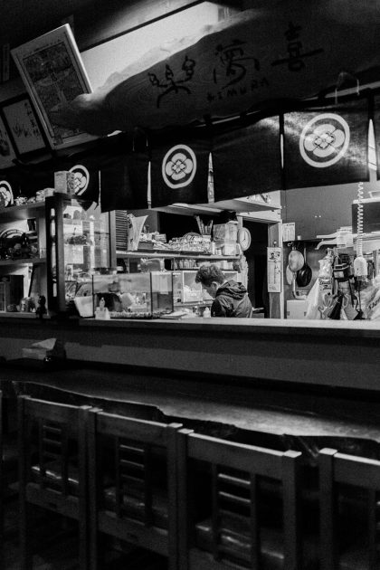 Duck Shabu Shabu at Oshokujidokoro Kimura お食事処きむら in Beppu, Japan / Food Guide to Beppu by iHeartAlice.com – Travel, Lifestyle Food & Fashionblog / What to eat in Beppu, Japan?